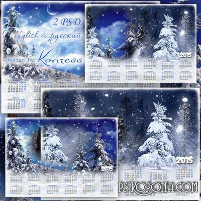 Set of 2 winter calendars with photoframes for 2015 - Night in a fairy winter forest