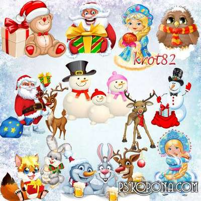 Christmas png images - Snowmen, Snow Maiden , hares, bears, Santa Claus, reindeer png Selection Clipart in PNG format Christmas characters -
