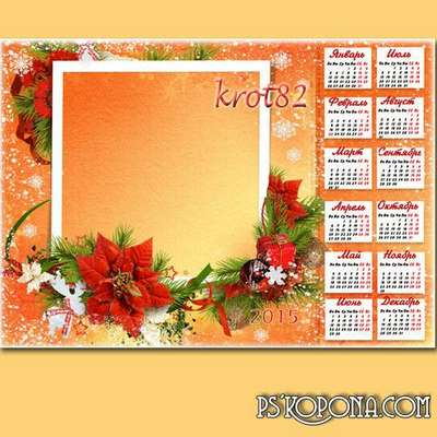 Winter calendar for 2015 for girls - Christmas mood
