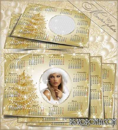 Winter frame calendar for 2015 - the Golden tree
