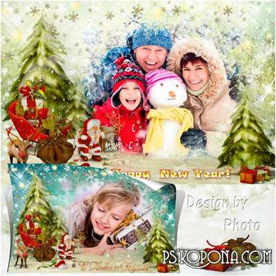 Christmas photo frame - Magic night