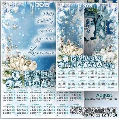Romantic calendar with photo frame - Ice fairy tale