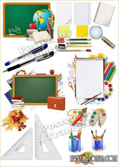 School png clipart on a transparent background - school pencils, pens, paints, rulers, textbooks