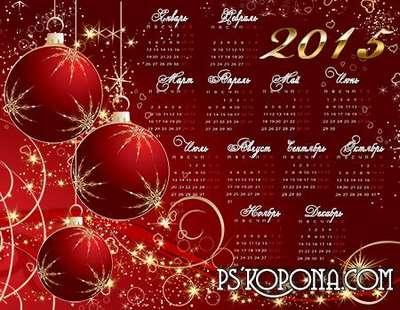 Сalendar 2015 - Christmas sparks