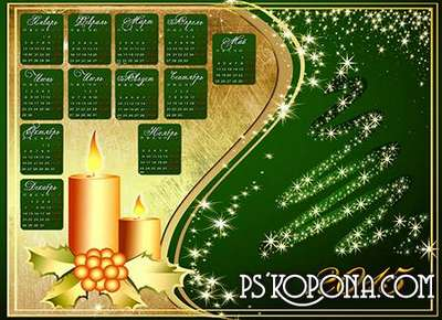 Сalendar 2015 - Lights of Christmas candle