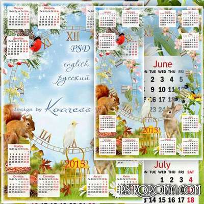 Children calendar-framework for 2015 - Seasons