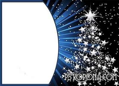 Photoframe - Christmas Star