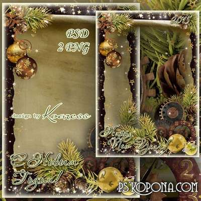 Mens greeting New Year photo framework - Happy holidays