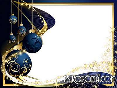 Photoframe - Christmas decoration ( free photo frame psd + free photo frame png)