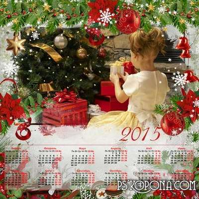 Joyful holidays of Christmas - calendar-frame for children
