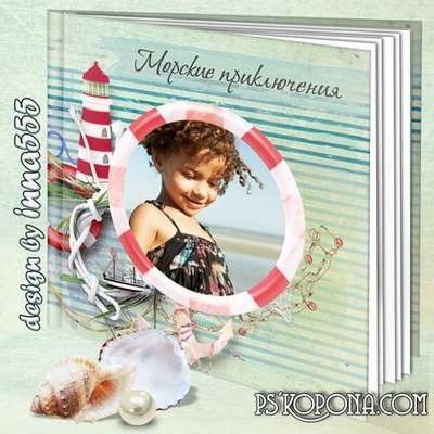 Marine photobook template psd - Funny adventures