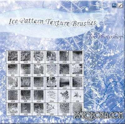 Brushes - Frosty patterns