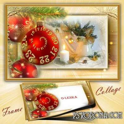 Chrismas PSD Frame collage for photoshop  - make a wish in the New year
