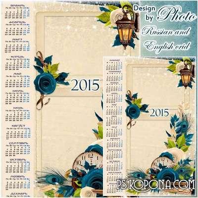 Calendar-frame for 2015 - Romance