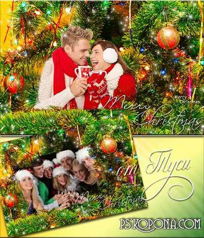 Frame, calendar, collage - For all friends - Christmas mood