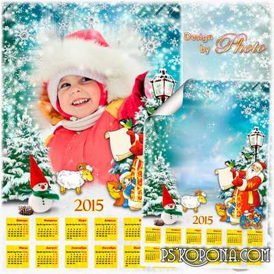 Children's calendar-frame for 2015 - New year in the forest