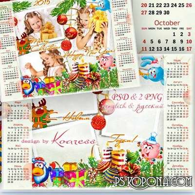 Calendar with photo framework with cartoon characters - Smeshariki