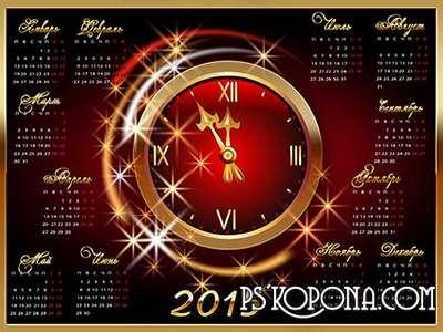 Сalendar 2015 - Christmas midnight