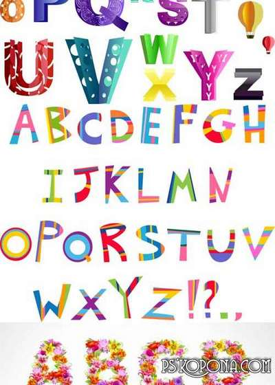 5 Coloured bright alphabets