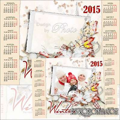 Calendar-frame for 2015 - And in the yard Blizzard carpet silk bows