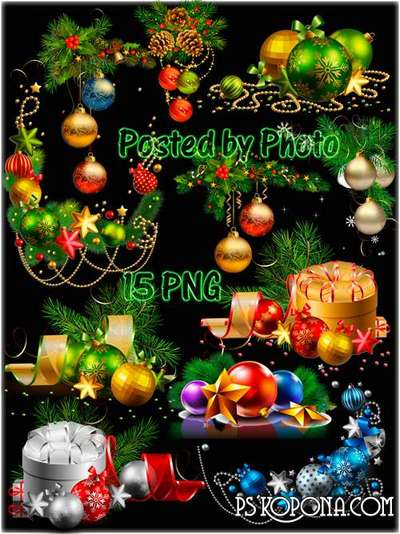 Christmas decorations png , garlands, song - New year png clipart on a transparent background -