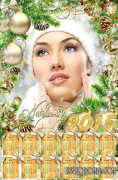 Holiday calendar for 2015 - Gold New Year