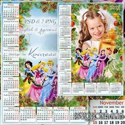 Calendar with framework and Disney cartoon princesses - Princesses and the Christmas tree