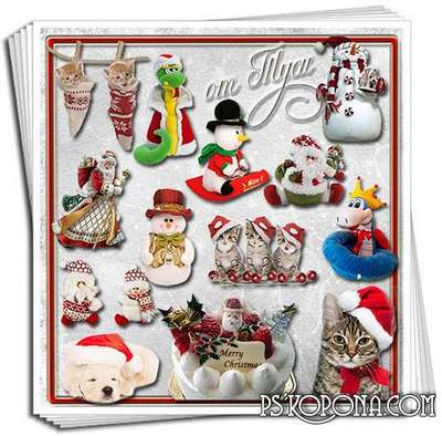 Clipart - Small animals - Christmas toys