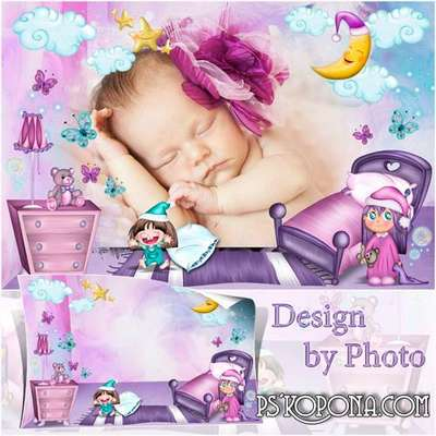 Baby photo frame - Sweet dreams, kids