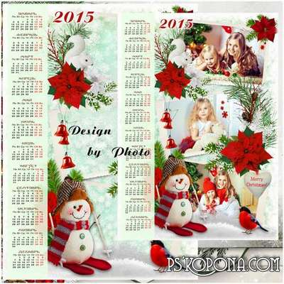 New year calendar with a frame for 2015 with beautiful flowers