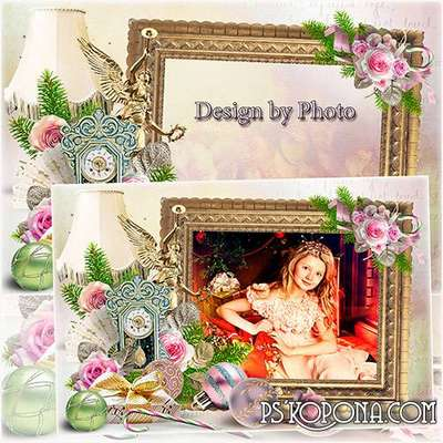 PSD Photo frame photoshop - The New year in style vintage