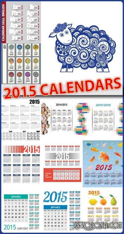 Calendar 2015 part 2