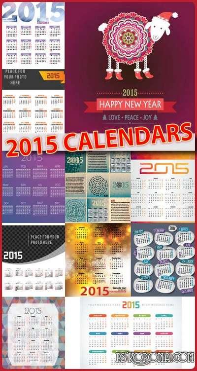 Calendar 2015 part 3