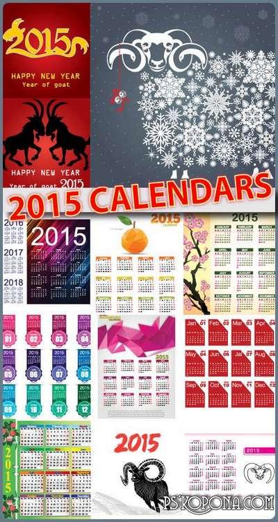Calendar 2015 part 5
