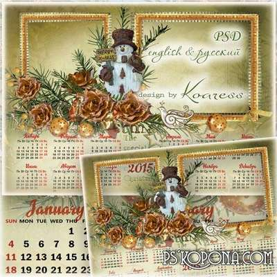Calendar-frame 2015 for Photoshop - Golden holidays