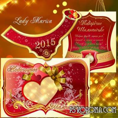 Template label – Golden champagne