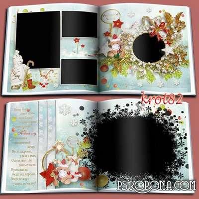 Template Christmas photo book templates psd with frames for photos - on the Christmas tree balls shine