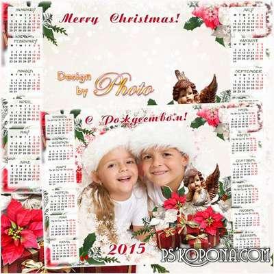 Calendar - frame for 2015 - Merry Christmas