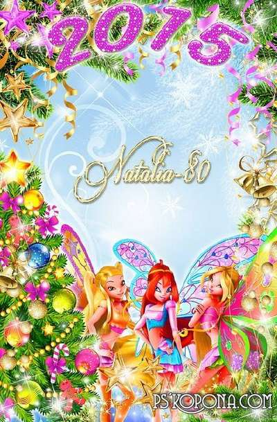 Bright children's frames png + psd photo frames for decoration of holiday pictures - Christmas Fairy Winx
