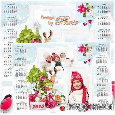 New year calendar - frame for 2015 - Let Zimushka longer fun never ends