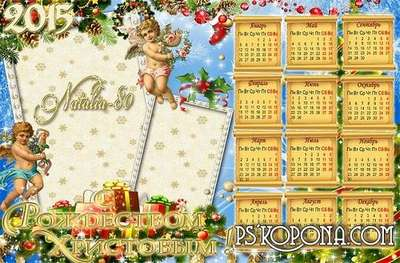 Holiday calendar frame in gold tones for 2015 - Merry Christmas