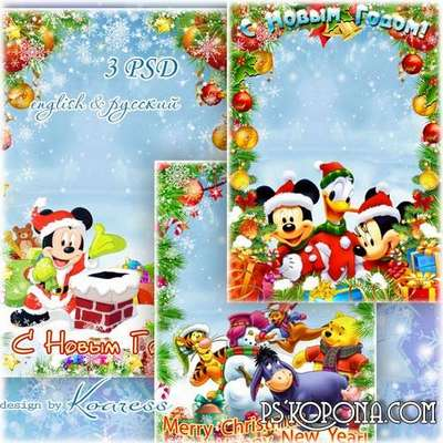 Set of children greeting PSD frames with Disney cartoon characters - Merry Christmas