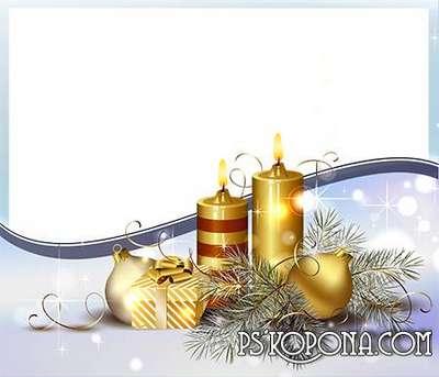 PNG + PSD Photoframe - Christmas dreams