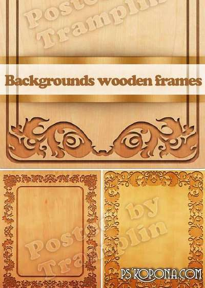 Carved wooden frames