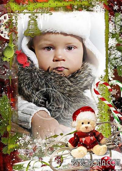 Child`s photo frame free download - Sledding