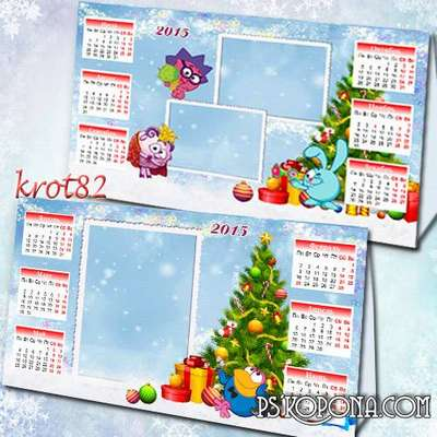 Winter-house desk calendar for 2015 - The New Adventures of Smesharikov