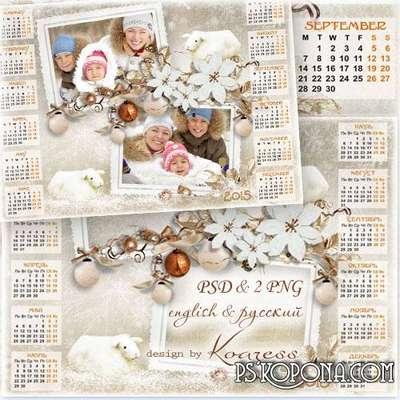 Calendar-photo frame for Photoshop - Snow sheeps