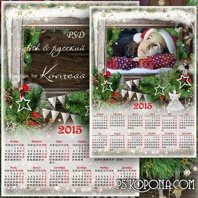 Calendar-framework for 2015 - Christmas Wonders