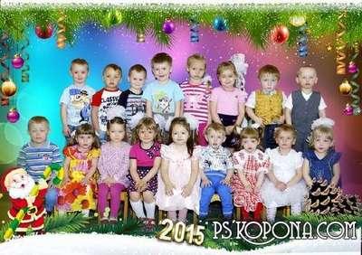 Christmas frame PSD for a group photo
