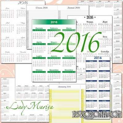 Set of calendar grids 2016